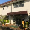 1R Apartment to Rent in Ota-ku Library