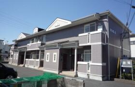 2DK Apartment in Hagoromocho - Tachikawa-shi