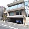 3LDK テラスハウス 渋谷区 外観