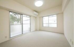 3LDK Apartment in Kitasenzoku - Ota-ku