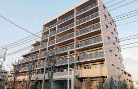 4LDK Mansion in Higashicho - Koganei-shi
