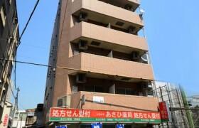 1K Apartment in Takanawa - Minato-ku