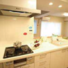 3SLDK Apartment to Buy in Yokohama-shi Aoba-ku Kitchen