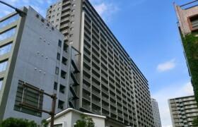 3LDK Mansion in Shinjuku - Chiba-shi Chuo-ku