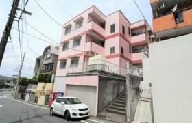 2DK Apartment in Satsukigaoka - Yokohama-shi Aoba-ku