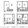 4LDK House to Buy in Sumida-ku Floorplan