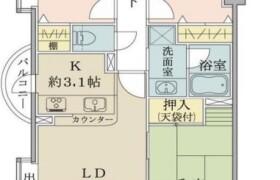 多摩市一ノ宮-3LDK{building type}
