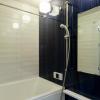 1DK Apartment to Rent in Shibuya-ku Bathroom