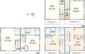 Whole Building {building type} in Nakano - Nakano-ku