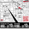 3LDK Apartment to Buy in Nerima-ku Access Map