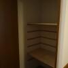3LDK Apartment to Buy in Kyoto-shi Kita-ku Interior