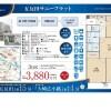 3DK マンション 品川区 内装