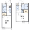 1K 아파트 to Rent in Yokohama-shi Naka-ku Floorplan