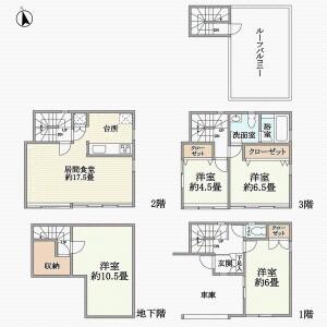 4LDK {building type} in Roppongi - Minato-ku Floorplan