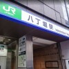 Whole Building Apartment to Buy in Chuo-ku Train Station
