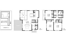 4LDK House in Yokoyamadai - Sagamihara-shi Chuo-ku