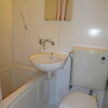 1K Apartment to Rent in Ibaraki-shi Toilet
