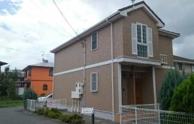 2DK Apartment in Kaneda - Atsugi-shi