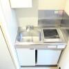 在横濱市中區內租賃1R 公寓大廈 的房產 廚房