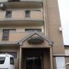 2LDK Apartment to Rent in Hiroshima-shi Asakita-ku Exterior
