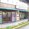 1R Apartment to Rent in Arakawa-ku Supermarket