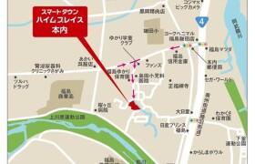 4LDK House in Motochi(sonota) - Fukushima-shi