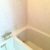 在横浜市戸塚区內租賃2DK 公寓大廈 的房產 浴室