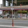 1K Apartment to Rent in Chiba-shi Hanamigawa-ku Convenience Store