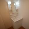 1DK Apartment to Rent in Yokohama-shi Kohoku-ku Washroom