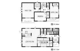 4LDK House in Saiwaicho - Koga-shi