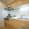 2SLDK Apartment to Buy in Bunkyo-ku Kitchen