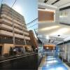 2LDK Apartment to Rent in Sumida-ku Exterior