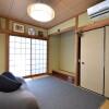 3LDK House to Rent in Kyoto-shi Sakyo-ku Japanese Room