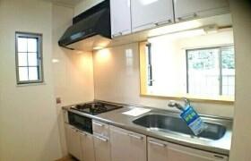 2LDK Apartment in Noge - Setagaya-ku