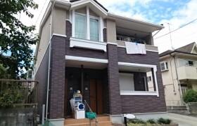 3LDK Apartment in Uratakaomachi - Hachioji-shi