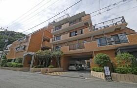 1LDK Mansion in Higashiikuta - Kawasaki-shi Tama-ku