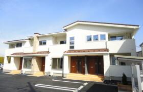 2LDK Apartment in Kugawa - Kofu-shi