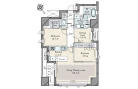 2LDK Apartment in Kojimachi - Chiyoda-ku