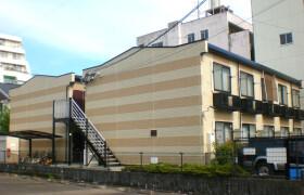 1K Apartment in Otakara - Saga-shi