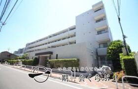 3LDK {building type} in Sakashita - Itabashi-ku