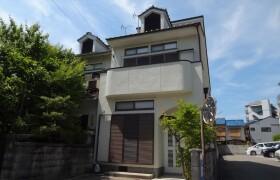 4LDK House in Tanaka sekidencho - Kyoto-shi Sakyo-ku