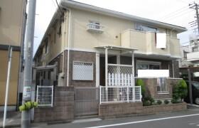 3LDK Apartment in Fujisaki - Kawasaki-shi Kawasaki-ku