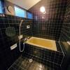 2SLDK Apartment to Rent in Shinjuku-ku Bathroom