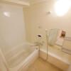 1LDK Apartment to Buy in Toshima-ku Bathroom