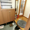 Shared Apartment to Rent in Toshima-ku Entrance