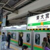 Whole Building Apartment to Buy in Saitama-shi Minuma-ku Train Station