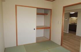 2LDK Mansion in Sakae - Nagoya-shi Naka-ku