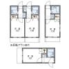 在名古屋市守山區內租賃1K 公寓 的房產 房間格局