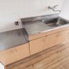 2DK Apartment to Rent in Nishitokyo-shi Kitchen