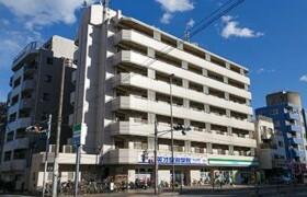 2DK Mansion in Tamagawa - Ota-ku
